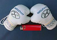 Перчатки боксерские мини сувенир подвеска в авто белые Хундай