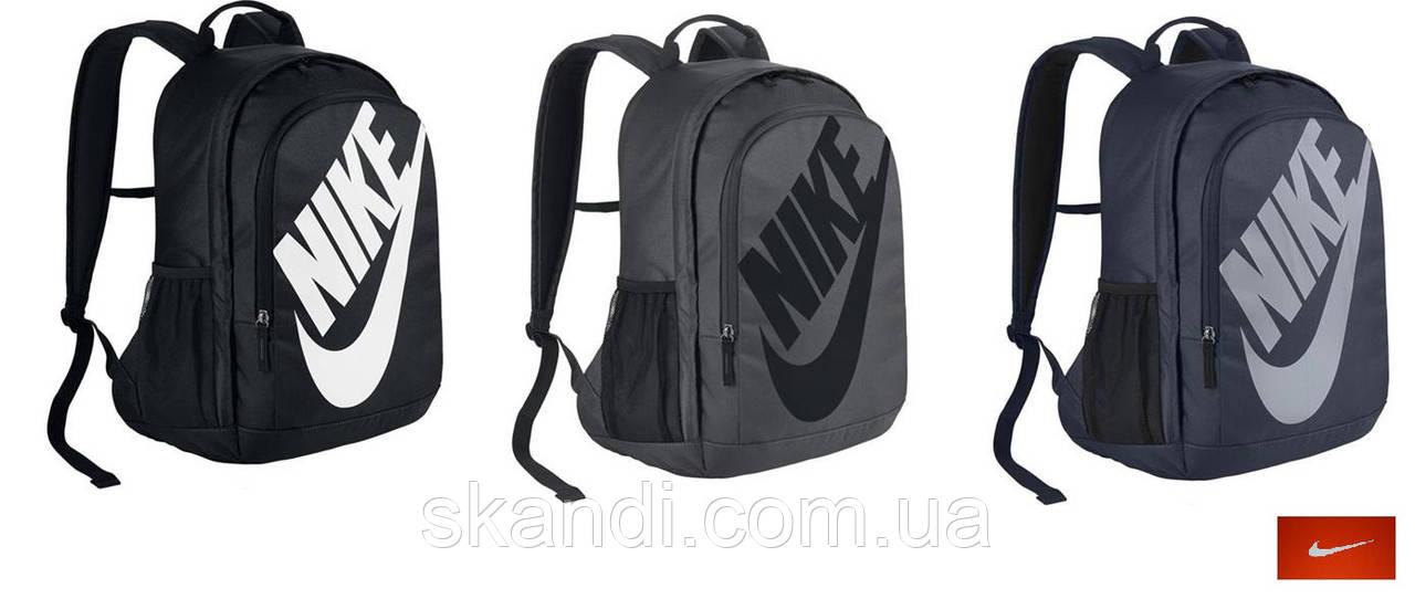 Рюкзак спортивный NIKE (Original) 3 цвета