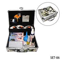 Набор для наращивания ресниц - SET-06 (E-006)