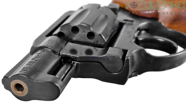 Нарезной ствол револьвера ME 38 Pocket 4R