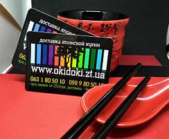 Рекламные магниты для службы доставки японской кухни. Размер 78х56 мм