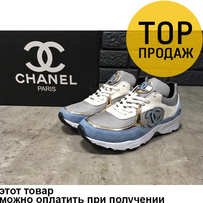 Женские кроссовки Chanel, голубые с серым   кроссовки женские Шанель, замша  + текстиль, 5ee30494a8a