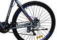 """Горный велосипед SPARTO TN 7329 29"""",18"""" Серый / Синий, фото 8"""