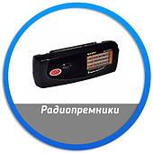 Радиопремники