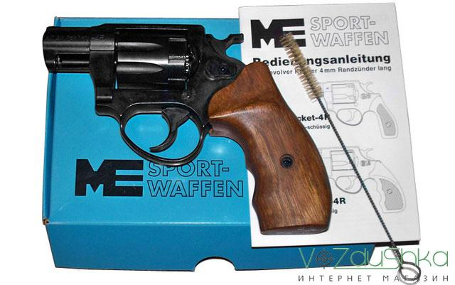 Комплектация револьвера me-38 pocket 4r
