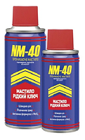 Рідкий ключ мастило NM-40, аерозоль 0,1
