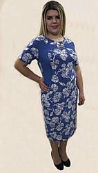 Женское приталенное платье № 050, р. 54-62