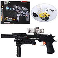Пистолет аккумуляторный с орбизами D8A