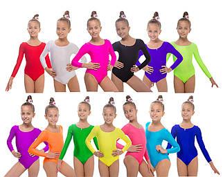 Купальник для танцев, гимнастики и балета.