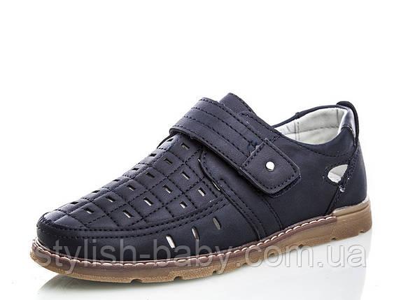 Детская обувь оптом. Детские туфли с перфорацией бренда Kellaifeng (Bessky) для мальчиков (рр. с 33 по 38), фото 2