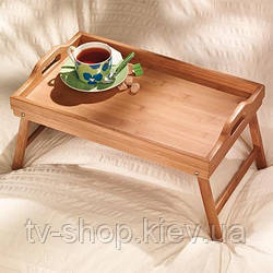 Столик-поднос для завтрака Бамбук