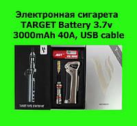Электронная сигарета TARGET Battery 3.7v 3000mAh 40A, USB cable!Акция