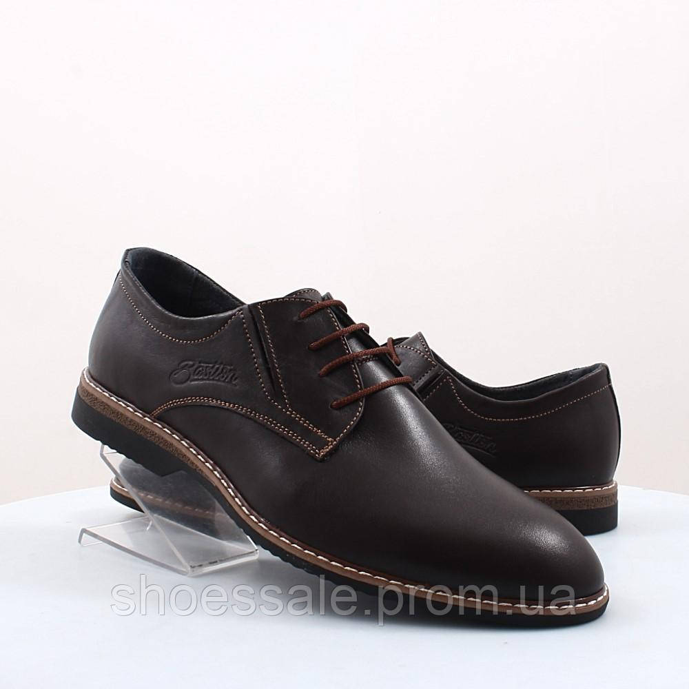 Мужские туфли Bastion (45445)