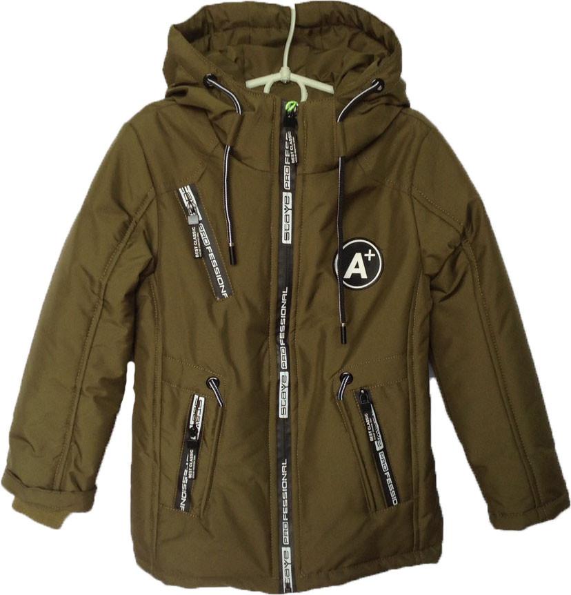 """Куртка детская демисезонная """"А+"""" #7-87 для мальчиков. 6-7-8-9-10 лет. Коричневая. Оптом."""