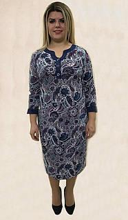 Платье № 076, Р. 54-62