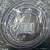 Cиловая жила 8,00 м ABITIG®GRIP 450W 150.0055