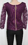 Женская блуза ажурная,блузка кружевная, фиолетовая Турция, фото 6