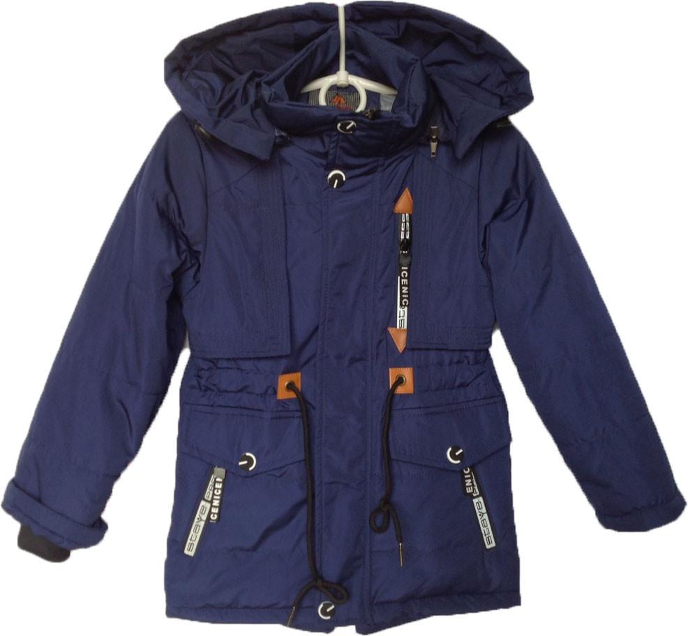 """Куртка детская демисезонная """"Real"""" #GP-53 для мальчиков. 6-7-8-9-10 лет. Синяя. Оптом."""