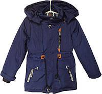 """Куртка детская демисезонная """"Real"""" #GP-53 для мальчиков. 6-7-8-9-10 лет. Синяя. Оптом., фото 1"""