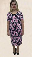 Женское летнее платье большого размера № 077, Р. 54-62