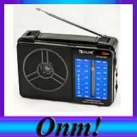 Радиоприемник  GOLON RX-A06AC!Опт