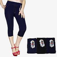 Капри под джинс со строчкой (KL907)
