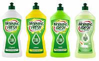 Жидкость для мытья посуды Morning Fresh Original Cуперконцентрат 900 мл