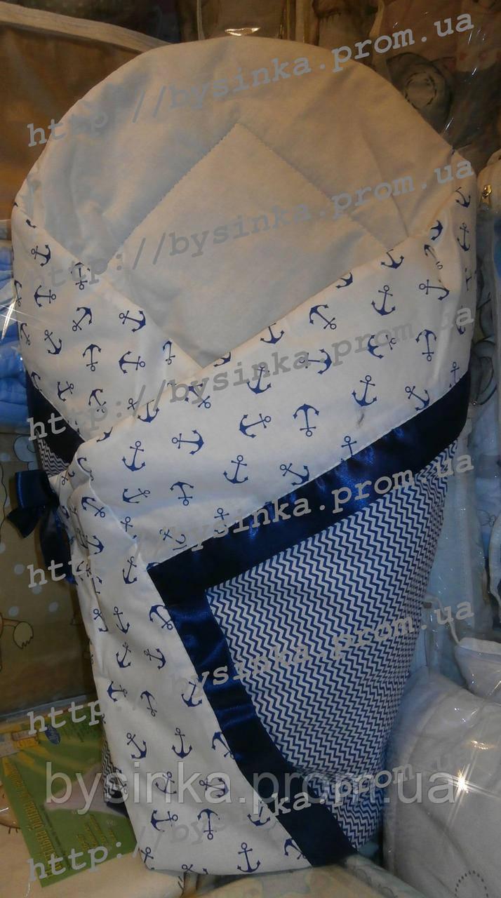 """Конверт-плед-одеяло на выписку новорожденного """"Морячек"""""""