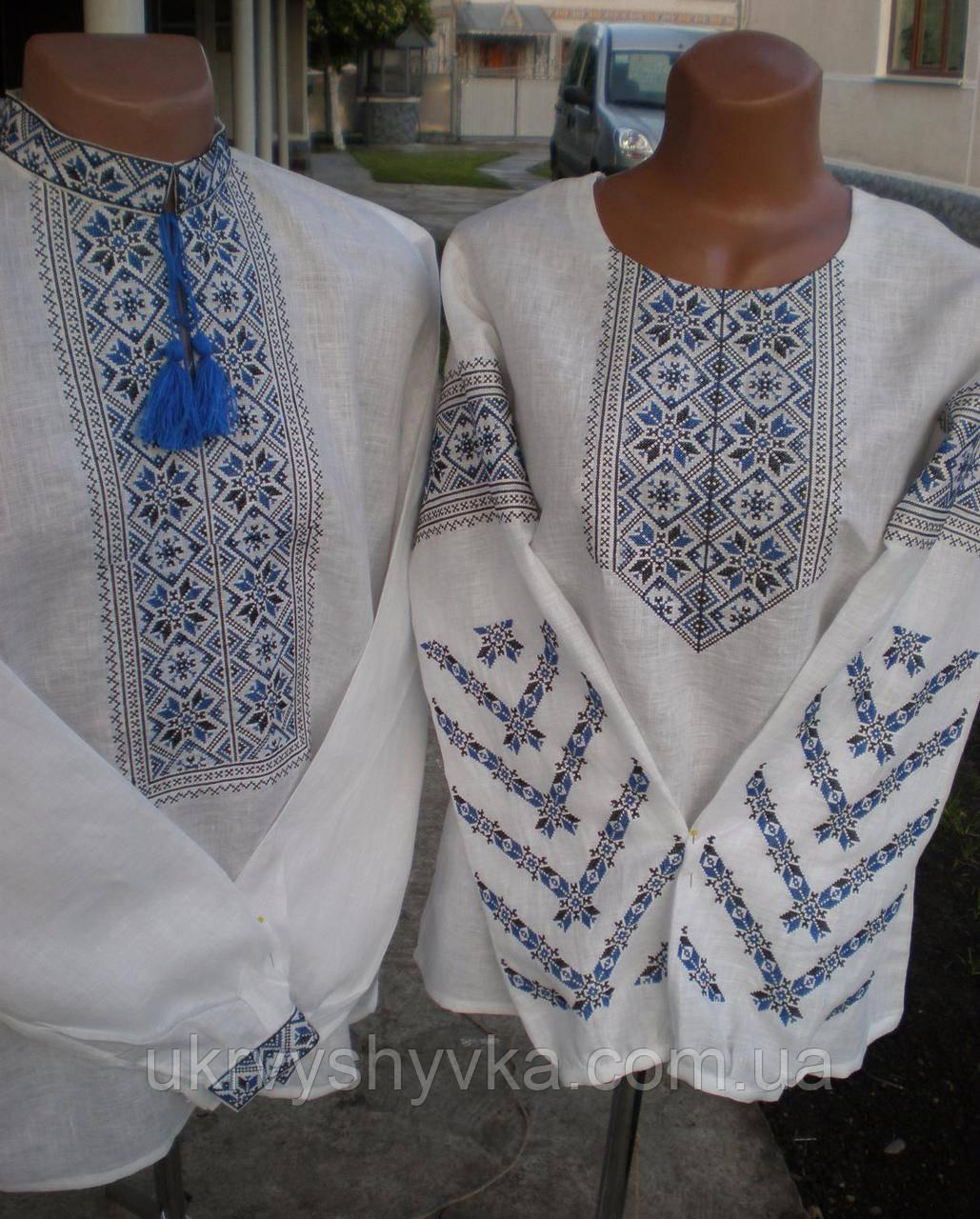 вишиті сорочки для пари