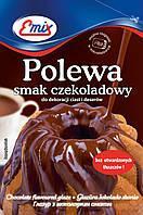 Polewa глазурь для тортів  шоколадна 100 гр.