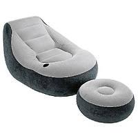 Надувное кресло с пуфиком Intex 68564, 102х127х76 см (Y)