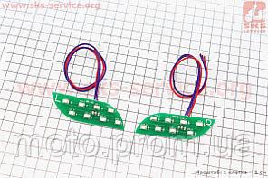 Подсветка 8 диодов левая+правая с проводами комплект для гироборда