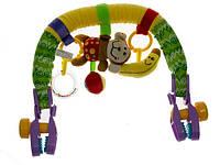 Дуга с игрушками для коляски 81456