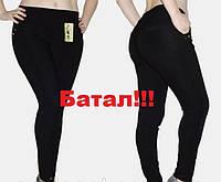 Женские весенние брюки лосины с карманами батал