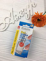 Лечебный препарат для ногтей 8в1 Eveline Cosmetics Nail Therapy Total Action