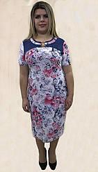 Платье с коротким рукавом № 081