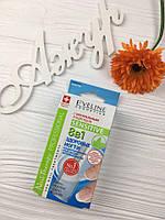 Концентрированное средство для укрепления ногтей 8в1 Eveline Cosmetics Nail Therapy Professional Total Action