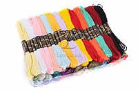 Нитки декоративные Радуга, длина 8 м, много цветов в наборе, нитки для вышивания, цветные декоративные нитки