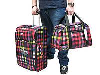 Легкий тканевый чемодан среднего размера на 2-х колесах+сумка бьюти Foxy Line Morena