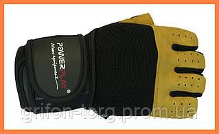 Перчатки для спортзала мужские Желтый