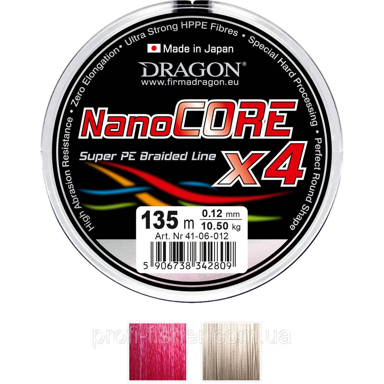 PDF-41-06-808 Шнур Dragon NanoCORE X4 135m 0.08mm 6.10kg Червоний /Momoi
