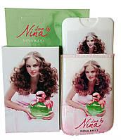 Мини парфюм в чехле 50мл Nina Ricci Love by Nina