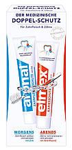 Зубная паста Aronal und Elmex двойная защита для десен и зубов, 2х75 мл