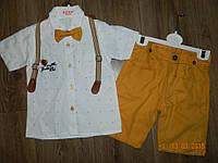 Яркие нарядные костюмы для мальчика на 4,5,6 лет