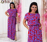 bac49932ef9f420 Красивое длинное платье (батал) с коротким рукавом, штапель Цвет- на фото