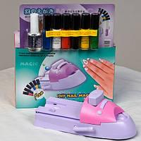 Набор для дизайна ногтей «Diy nail magic»