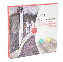 Набор сухой пастели Сонет 24 цвета Невская Палитра 352571