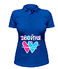 Женская футболка-поло Двойня, фото 2