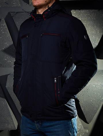 Куртка класична подовжена, фото 2