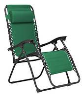 Кресло-шезлонг портативное TE-10SD
